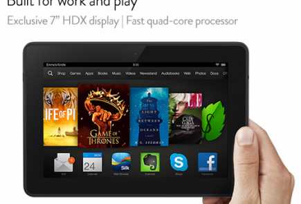 Kindle Fire HDZ