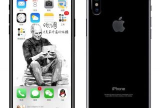 iPhone 8 Rumors: Exploring the Potential of the iPhone 8
